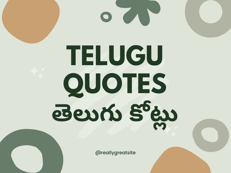 Telugu quotes [with Images] Life,Relationship,English,Text,Status,adda,Best,Status,Good Morning,Good Night,Inspirational,Funny,Attitude Download 2021